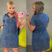 Платье Ц9799