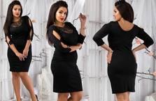 Платье Т5051