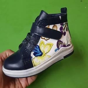 Ботинки А09250
