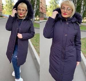 Куртка А10103