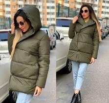 Куртка А10121