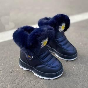 Ботинки А10915