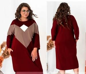 Платье длинное с длинным рукавом А08165