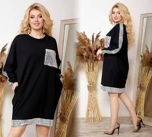 Платье короткое нарядное А09858