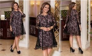 Платье короткое нарядное А11300