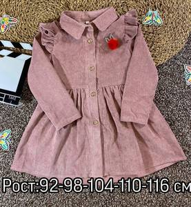 Платье А13345