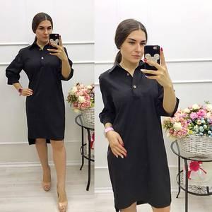 Платье короткое с рукавом 3/4 Ц3077