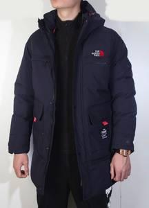 Куртка А16306