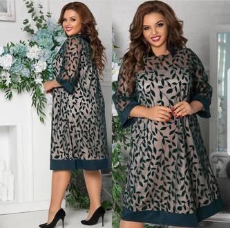 Платье короткое нарядное А14502