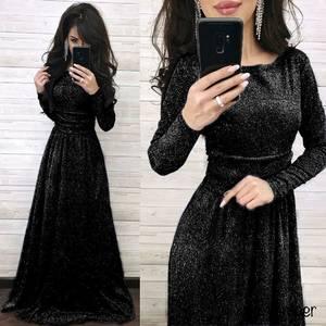 Платье длинное нарядное А14887