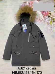 Куртка А16724