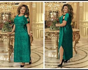 Платье длинное нарядное А15458