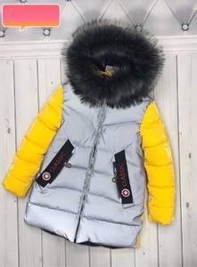 Куртка А18848