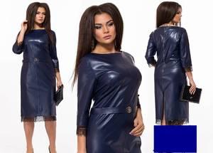 Платье короткое нарядное А20555