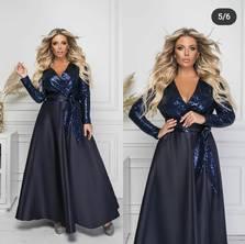 Платье А20947
