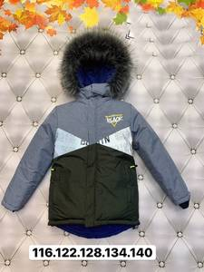 Куртка А21423