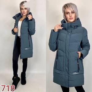 Куртка А58238