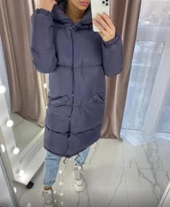 Куртка А59535