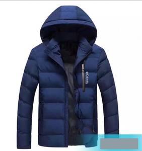 Куртка А59703