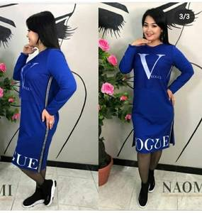 Платье короткое с длинным рукавом А12940