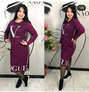 Платье короткое с длинным рукавом А12942