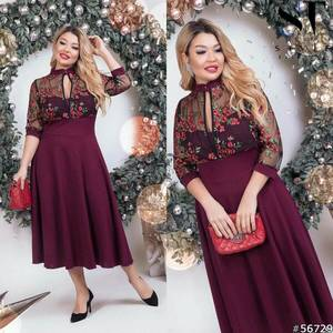 Платье длинное нарядное А08316