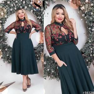 Платье длинное нарядное А08317