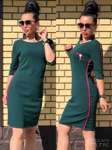 Платье короткое с рукавом 3/4 У1060