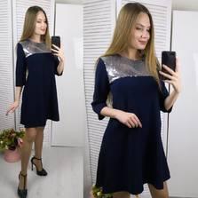 Платье Ц4241