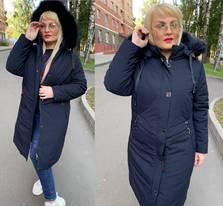 Куртка А10104