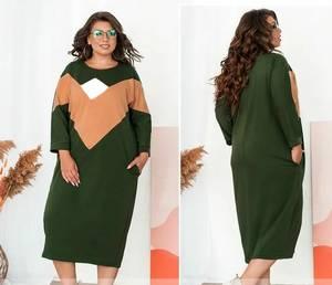 Платье длинное с длинным рукавом А08166