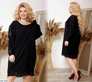 Платье короткое нарядное А09859