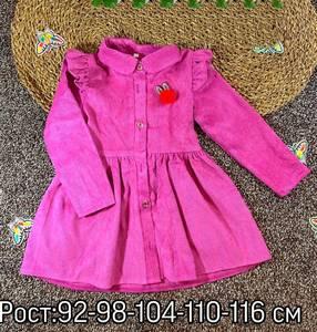 Платье А13346