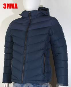 Куртка А16371