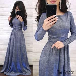 Платье длинное нарядное А14888