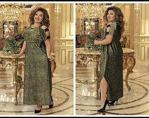 Платье длинное нарядное А15459