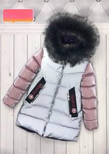 Куртка А18849