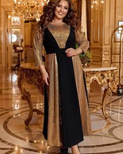 Платье длинное нарядное А17888