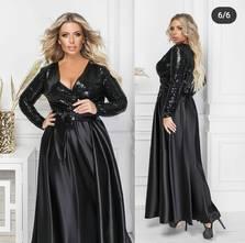 Платье А20948