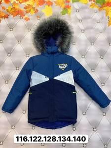 Куртка А21424