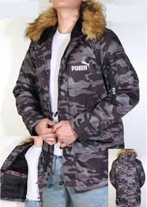 Куртка А57540