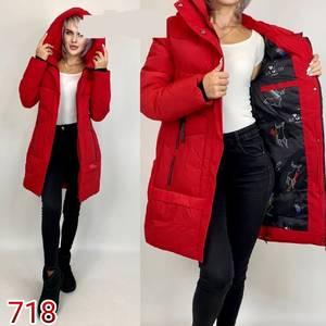 Куртка А58239