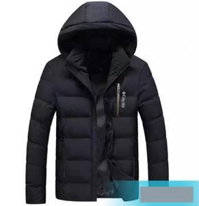 Куртка А59704