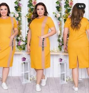 Платье короткое повседневное А13011