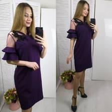 Платье Ц4249