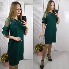 Платье Ц4250