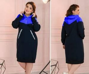 Платье на флисе короткое нарядное А10323