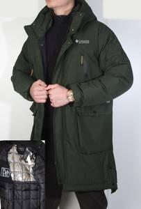 Куртка А16325