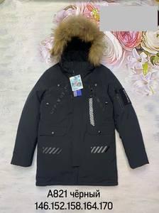 Куртка А16725