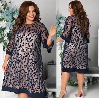 Платье короткое нарядное А14504